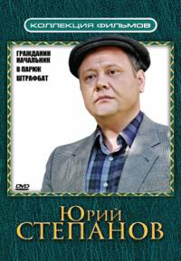 Смотреть Гражданин начальник онлайн на KinoPod.ru бесплатно