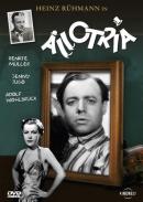 Смотреть фильм Шалости онлайн на Кинопод бесплатно