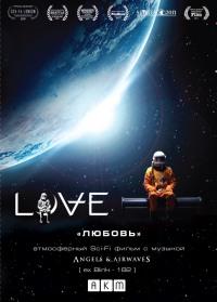 Смотреть Любовь онлайн на Кинопод бесплатно