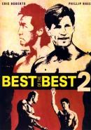 Смотреть фильм Лучшие из лучших 2 онлайн на Кинопод бесплатно