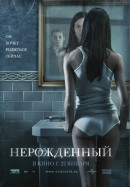 Смотреть фильм Нерожденный онлайн на KinoPod.ru платно