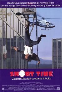 Смотреть Короткое время онлайн на Кинопод бесплатно