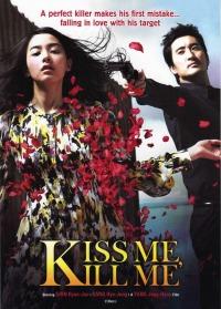 Смотреть Поцелуй и пристрели меня онлайн на Кинопод бесплатно