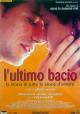 Смотреть фильм Последний поцелуй онлайн на Кинопод бесплатно