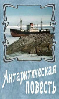 Смотреть Анна Карамазофф онлайн на Кинопод бесплатно