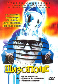 Смотреть Шизополис онлайн на Кинопод бесплатно