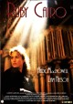 Смотреть фильм Рубин Каира онлайн на Кинопод бесплатно