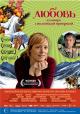 Смотреть фильм Любовь кулинара с индийской приправой онлайн на Кинопод бесплатно