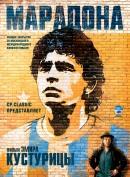 Смотреть фильм Марадона онлайн на KinoPod.ru бесплатно