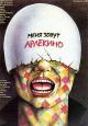 Смотреть фильм Меня зовут Арлекино онлайн на Кинопод бесплатно