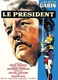 Смотреть Президент онлайн на Кинопод бесплатно
