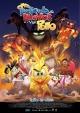 Смотреть фильм Приключения яиц и цыпленка онлайн на Кинопод бесплатно
