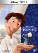 Смотреть фильм Рататуй онлайн на Кинопод бесплатно