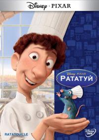 Смотреть Рататуй онлайн на KinoPod.ru бесплатно