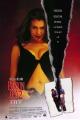 Смотреть фильм Ядовитый плющ 2: Лили онлайн на Кинопод бесплатно