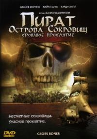 Смотреть Пират Острова сокровищ: Кровавое проклятие онлайн на Кинопод бесплатно