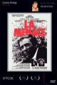 Смотреть фильм Угроза онлайн на Кинопод бесплатно