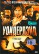 Смотреть фильм Уондерлэнд онлайн на Кинопод бесплатно