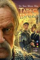 Смотреть фильм Тарас Бульба онлайн на KinoPod.ru бесплатно