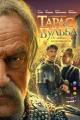 Смотреть фильм Тарас Бульба онлайн на Кинопод бесплатно
