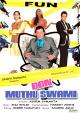 Смотреть фильм Дон Мутху Свами онлайн на Кинопод бесплатно