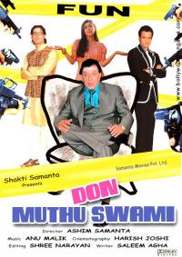 Смотреть Дон Мутху Свами онлайн на Кинопод бесплатно