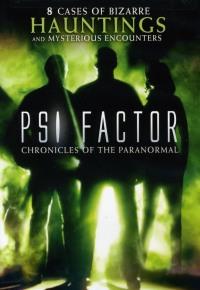 Смотреть Пси Фактор: Хроники паранормальных явлений онлайн на Кинопод бесплатно