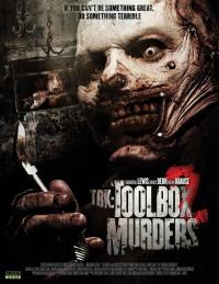Смотреть Кошмар дома на холмах 2 онлайн на Кинопод бесплатно