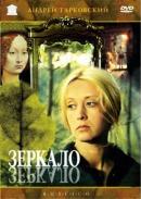 Смотреть фильм Зеркало онлайн на KinoPod.ru бесплатно