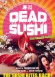 Смотреть фильм Зомби-суши онлайн на Кинопод бесплатно