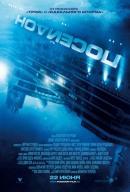 Смотреть фильм Посейдон онлайн на Кинопод бесплатно