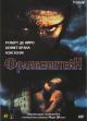 Смотреть фильм Франкенштейн онлайн на Кинопод платно