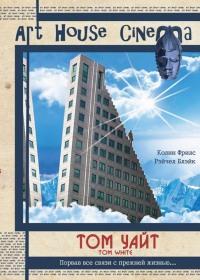 Смотреть Том Уайт онлайн на Кинопод бесплатно