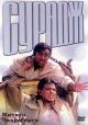 Смотреть фильм Сурадж онлайн на Кинопод бесплатно