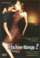 Смотреть фильм Грязные танцы 2: Гаванские ночи онлайн на Кинопод бесплатно