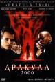 Смотреть фильм Дракула 2000 онлайн на Кинопод бесплатно