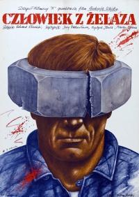 Смотреть Человек из железа онлайн на Кинопод бесплатно