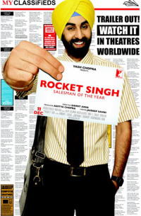 Смотреть Рокет Сингх: Продавец года онлайн на Кинопод бесплатно