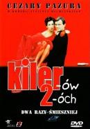Смотреть фильм Киллер 2 онлайн на Кинопод бесплатно