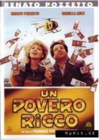 Смотреть Бедный богач онлайн на Кинопод бесплатно
