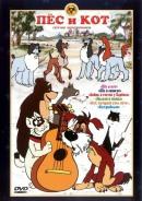 Смотреть фильм Пес и кот онлайн на Кинопод бесплатно