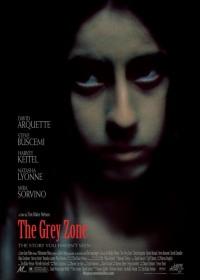 Смотреть Серая зона онлайн на Кинопод бесплатно