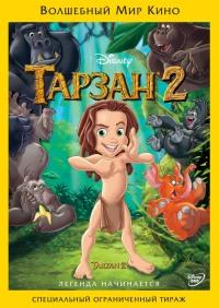 Смотреть Тарзан 2 онлайн на Кинопод бесплатно