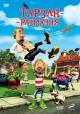 Смотреть фильм Тарзан-размазня онлайн на Кинопод бесплатно