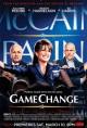 Смотреть фильм Игра изменилась онлайн на Кинопод бесплатно