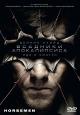 Смотреть фильм Всадники апокалипсиса онлайн на Кинопод бесплатно