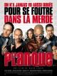 Смотреть фильм Притон онлайн на Кинопод бесплатно