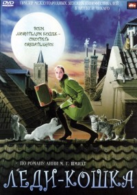 Смотреть Леди-кошка онлайн на Кинопод бесплатно