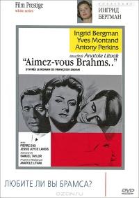 Смотреть Любите ли вы Брамса? онлайн на Кинопод бесплатно