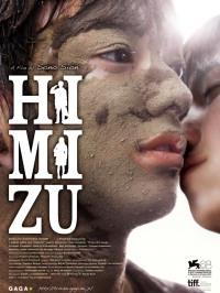 Смотреть Химидзу онлайн на Кинопод бесплатно